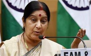 the complaints will be taken up with the indian community in iran sushma