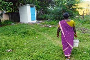 afterbirth of sultanpur district made the first open defecation free village