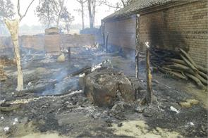57 serious fire destroyed the house also scorched couple