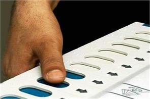 slapdash ballot machine confused symbol haste