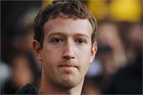 when an indian cry to facebook founder mark zuckerberg