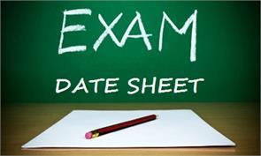 exam datesheet