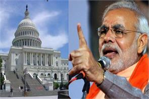 pm modi will address a joint session of the us congress