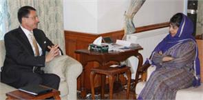 mehbooba s appeal to international community for kashmiri youth
