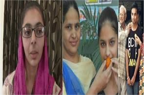 these three toppers of pseb learn their success story