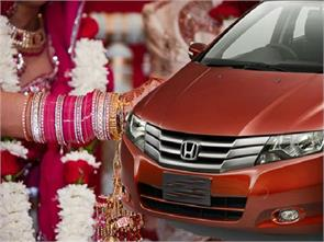 mathura married dowry car