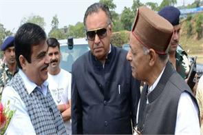 nitin gadkari chamba helipad public works department
