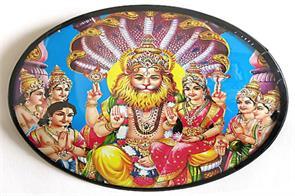 nrisinh jayanti