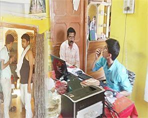 madhya pradesh chhatarpur lokayukta bank