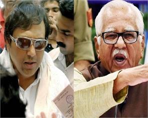 elections uttar pradesh ram naik govinda dawood ibrahim