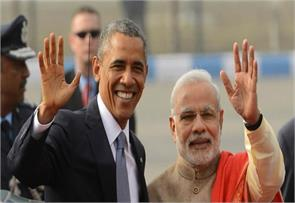 us lawmakers introduce amendment bill to boost defence ties with india ahead of modi visit