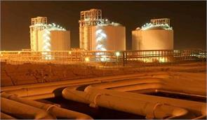 indian refineries partial payment of1 25 billion to iran