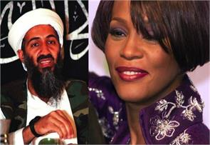 osama bin laden was the fan of this actress