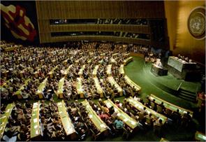 pakistan in united nation against india map bill