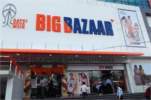big bazaar future group