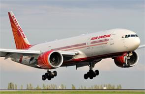 good news now upgrade to air india if train ticket not confirmed