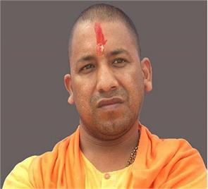 by yogi aditya surrendered in court was issued a non bailable warrant