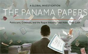 the documents in the name of the foreign company in panama 25 pakistanis