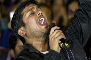 kanhaiya kumar in patna commotion during speech