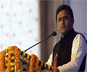 4 years 40 years in the work of our government akhilesh