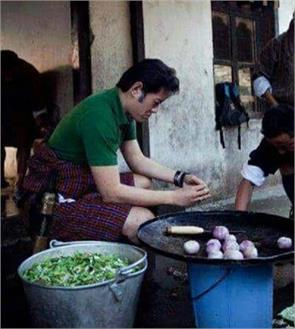 bhutan king cuts onion