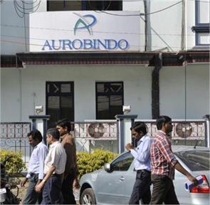 aurobindo pharma ltd