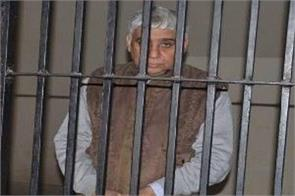 haryana sant rampal court police