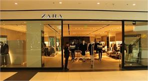 zara penalised for selling defective leather jacket