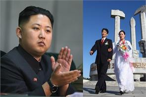 kim jong un bans all weddings and funerals in north korea