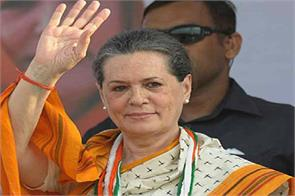 rae bareli congress president sonia gandhi on tuesday will be on 2 day visit