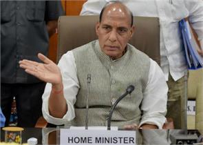 union home minister rajnath singh