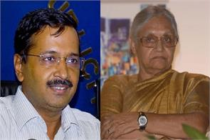 kejriwal open threat over power outage will give stick to discoms