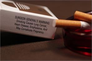 85 percent statutory warning is necessary on tobacco products