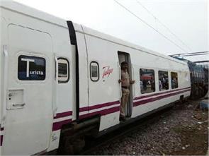 bareilly spain telgo train