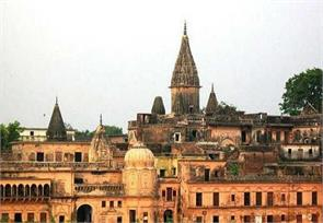 the date of construction of ram temple in ayodhya vhp announced