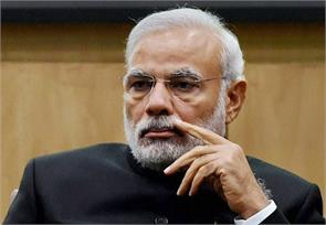 narendra modi economic growth crude oil dollar