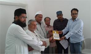mohammad akram usmani literature will be read in iran