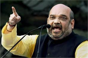 tell at whose behest changes were made in chopper deal shah ask to antony