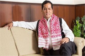 sarbananda sonowal resignation from the post of minister