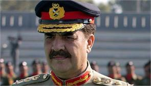 drone attack detrimental for ties with us pak army chief