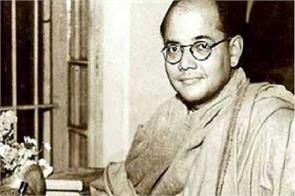 netaji files related to important pages missing