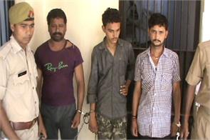 saris were selling marijuana traffickers