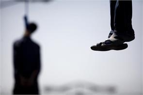 haryana police constable found dead in suspicious circumstances