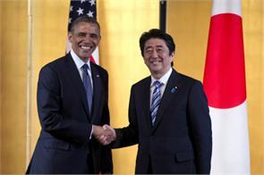 commitment hiroshima nuclear attack surrender devastation