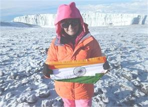 aparna drdkks everest hoisted the tricolor congratulates tweeted shttrkk