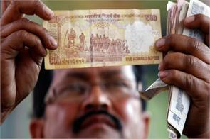 indian currency is going to be a big change