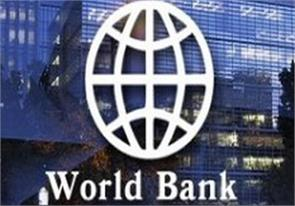 india usd 10 million debt with the world bank signed an agreement