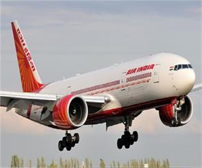 enjoy air travel now raised to rs 1499