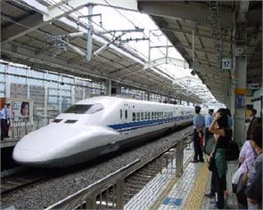 bullet train project will discuss india japan official