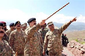 pakistani army chief sentenced to 5 terrorists sentenced to death